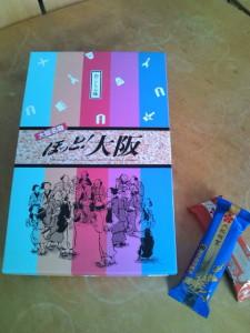 大阪お菓子20141021153856