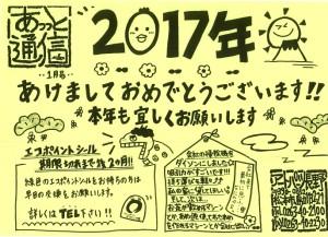 20170112104432-1