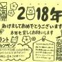 20180119124200-1